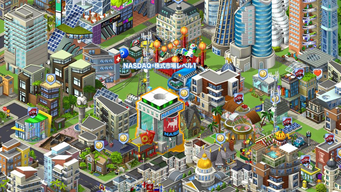 「CityVille」クエストには、企業とのコラボレーションしたPRクエストもある。中央には上場記念のナスダックも