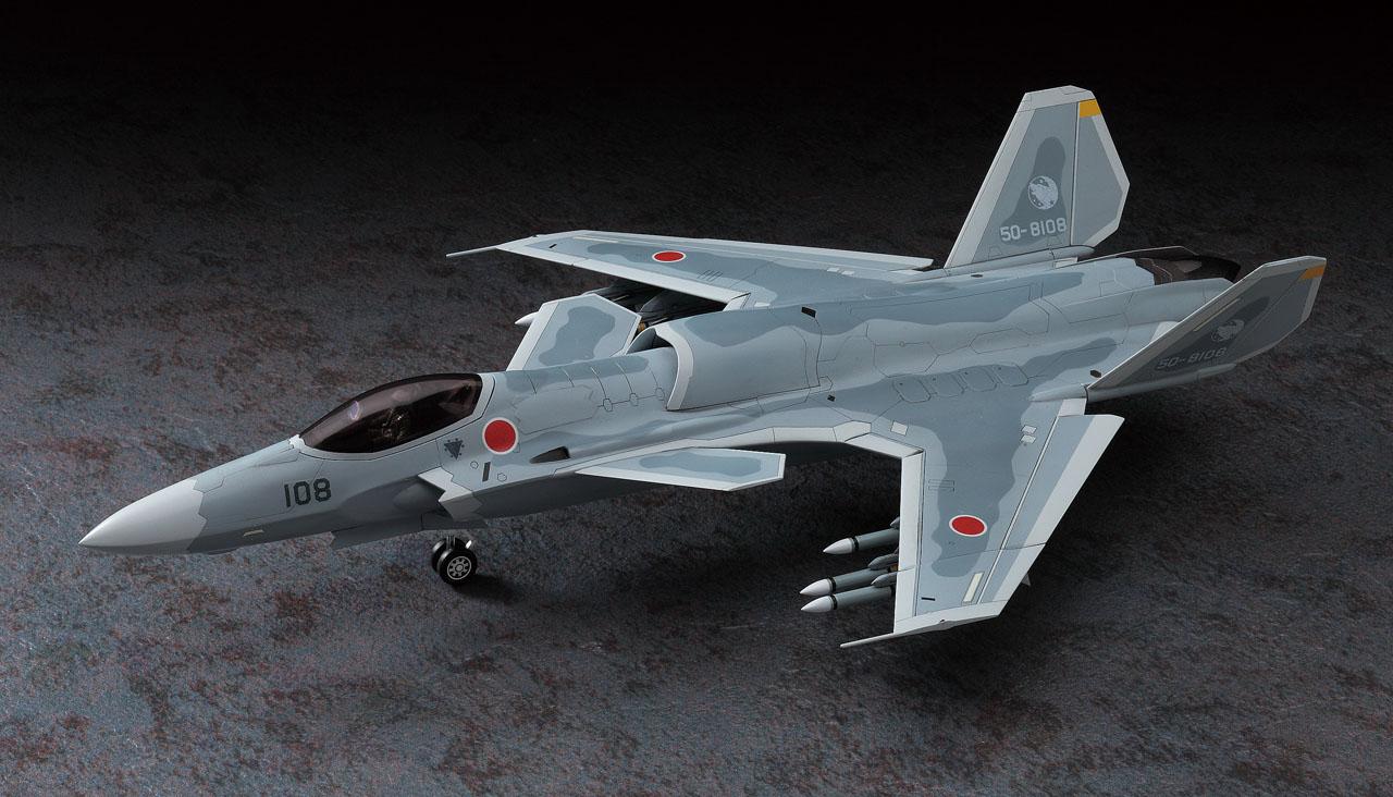 前進翼とカナード翼を持つ未来的なフォルム