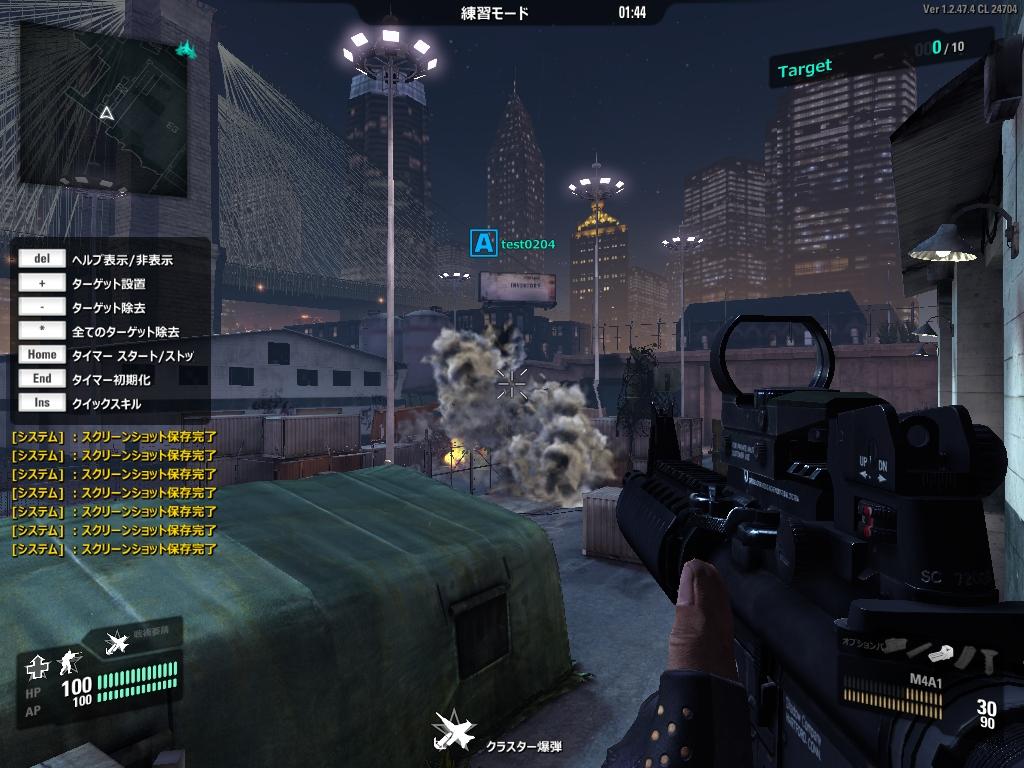 左から戦術要請の「ターレット」、「スペクターガンシップ」、「クラスター爆弾」