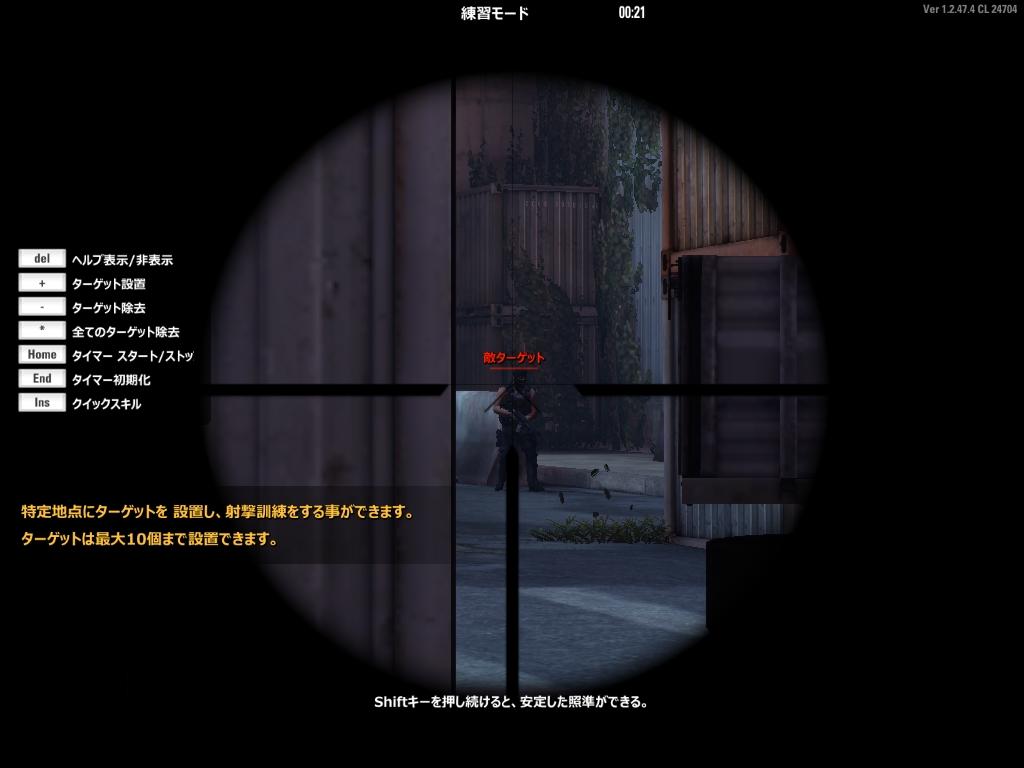 スコープで敵を狙う。狙撃は難しめのバランスだという