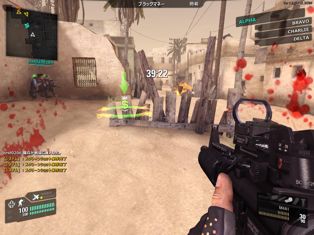 金の入ったバックを奪いあう「ブラックマネー」。4チームが入り乱れるゲームモードで、撃たれても即死せず、この状態で助けてもらうことができる。とどめを刺される場合も