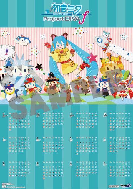 オリジナルポスターカレンダー         <br>(Illustration by ミロ)