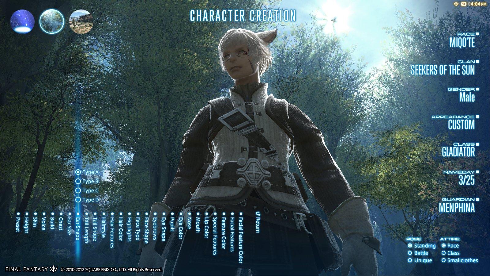 E3で発表された新生のスクリーンショットにも新種族「ミコッテ男」の姿が