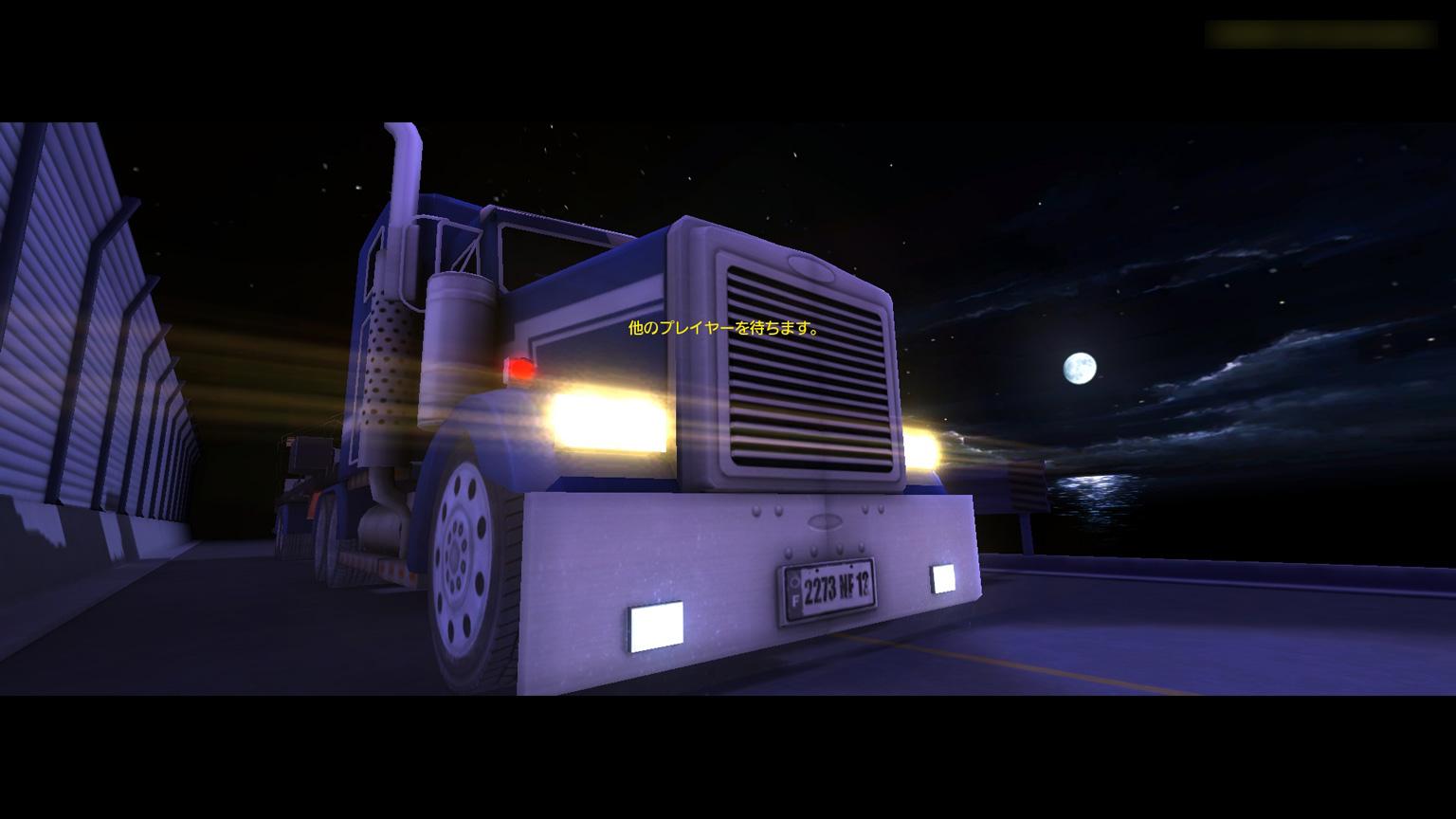 深夜の湾岸通りを走るトラックが舞台のマップ。室外は全体的に暗い戦場となるようだ