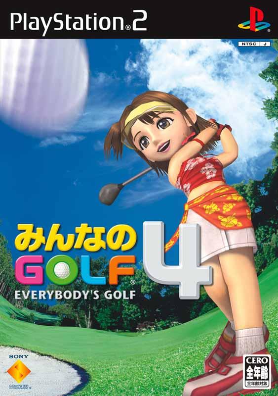 2003年には「PS2みんなのGOLF 4」が発売