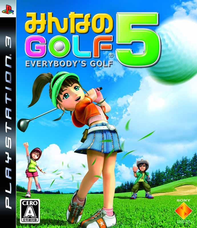 PS3用タイトルとして「みんなのGOLF 5」が2007年に発売