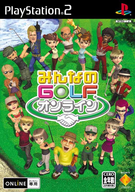 2003年に発売された、PS2「みんなのGOLFオンライン」。オンラインに対応し、全国の「みんゴルファー」と遊ぶことができた