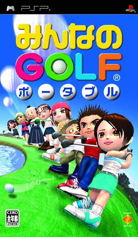 2004年に発売されたPSP用タイトル「みんなのGOLF ポータブル」