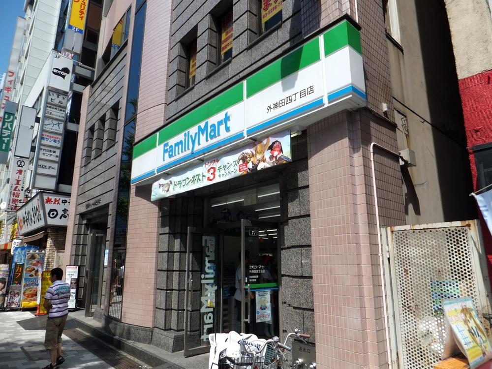 ジャック店舗の1つ、ファミリーマート外神田四丁目店