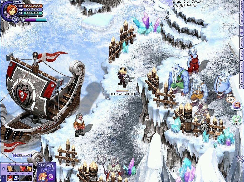 要塞に向かう「前哨基地」。北方のイメージで作られているという