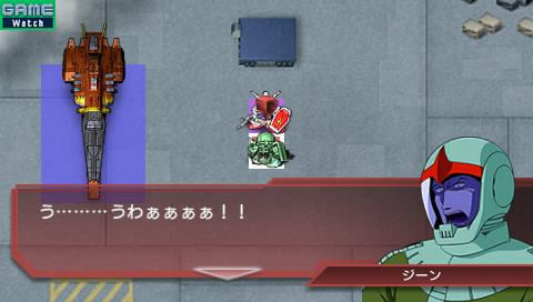 条件通りアムロがビームサーベルでジーンを撃破すると……?