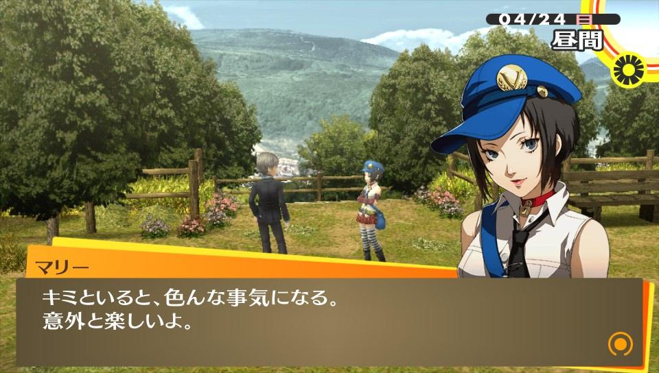ベルベットルームに現われる新キャラクター「マリー」。彼女とのコミュ「永劫」や、足立刑事との「道化師」コミュが追加されている