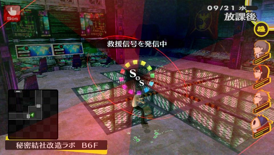 SOSを発信して他プレーヤーの応援を要請!! 戦闘開始時にHP/SPが回復する