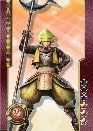 Mobage「戦国BASARA カードヒーローズ」の限定カード「徳川家康(少年)」