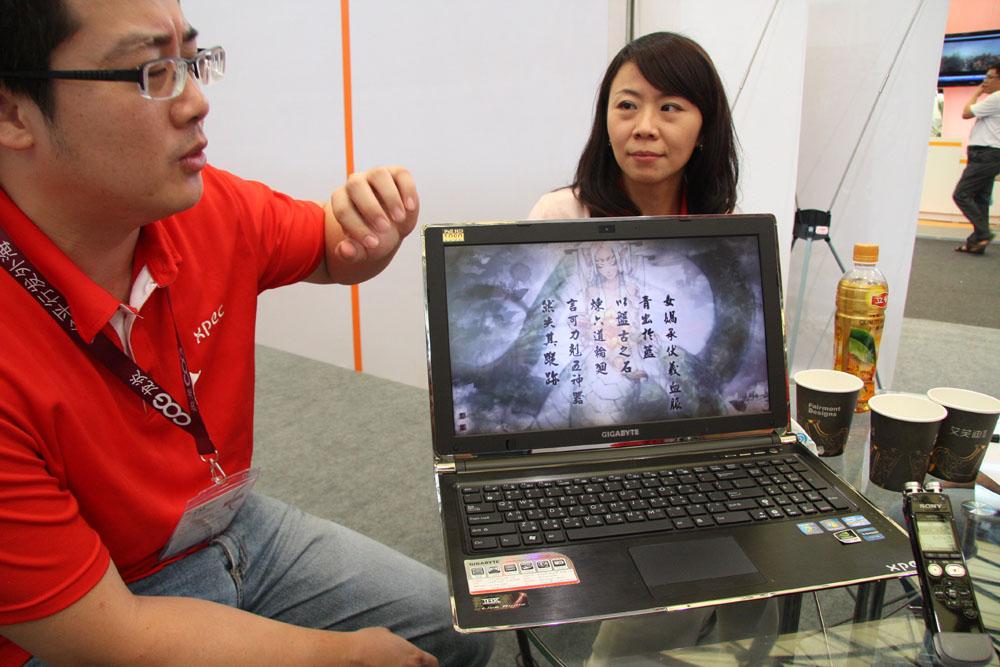 「Weapons of Mythology」プロデューサーのEva Chen氏(右)には細かい仕様に関して質問に答えていただいた