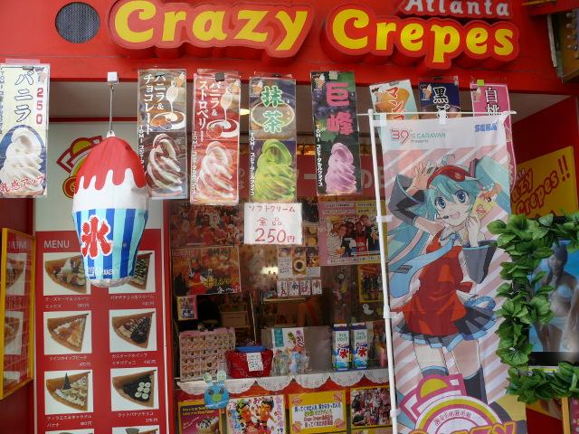 会場の池袋GiGO1階にあるクレープ屋「Crazy Crape」では、初音ミクをはじめとしたボーカロイドたちが描かれた特製の包み紙にクレープを入れて販売していた