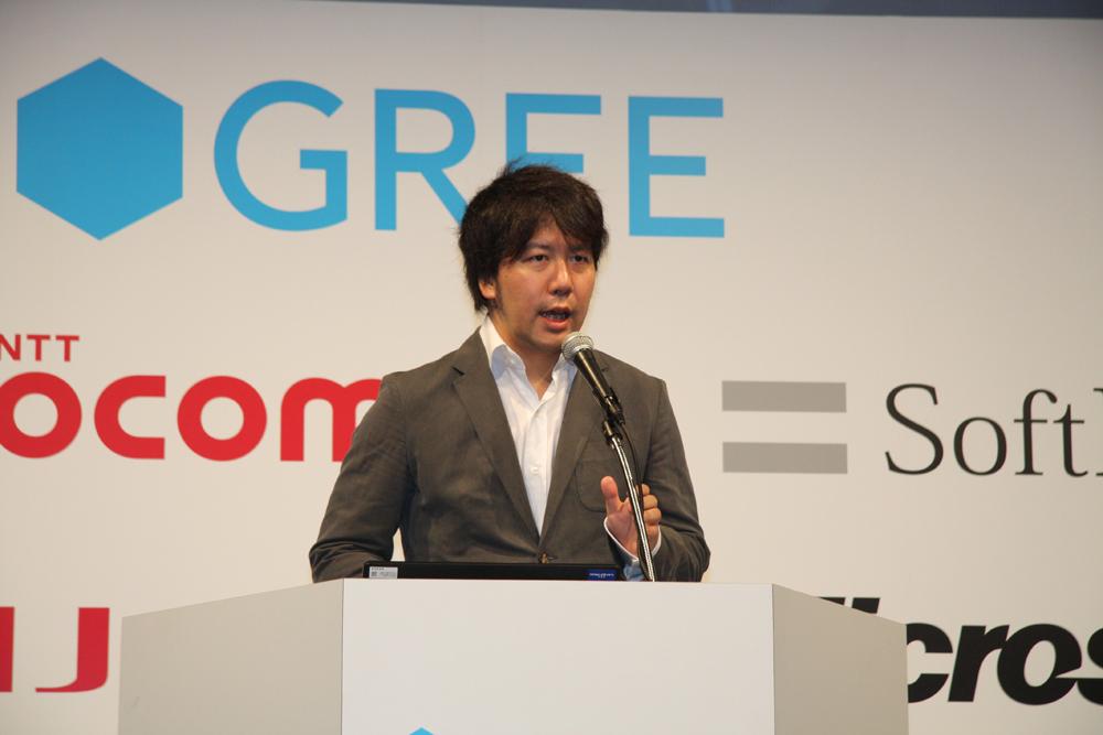 エネルギッシュに30分語り続けたグリー代表取締役社長田中良和氏