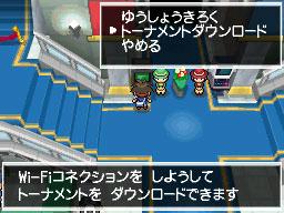 トーナメントは、ポケモンワールドトーナメントの受付の左側にあるパソコンでダウンロードできる