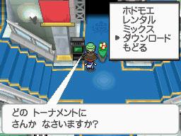 保存したトーナメントは、受付にいる緑色の帽子をかぶったお姉さんに話しかけると挑戦できる