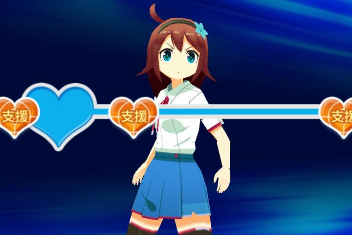 ゲーム画面を横に流れる「支援」の文字入りハートマークが、画面左側にある青いハートマークに重なるタイミングでタッチすることで、オートメカノの攻撃や防御を強化できる
