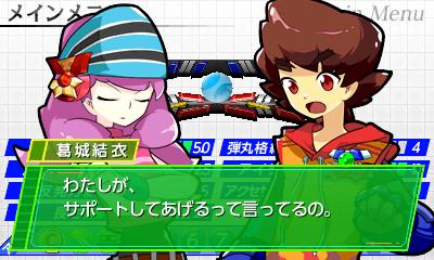 ブロック崩しが大好きな「天台壊斗(てんだいかいと)」「葛城結衣(かつらぎゆい)」の2人が、本ゲームを丁寧に解説してくれるチュートリアルの要素もある