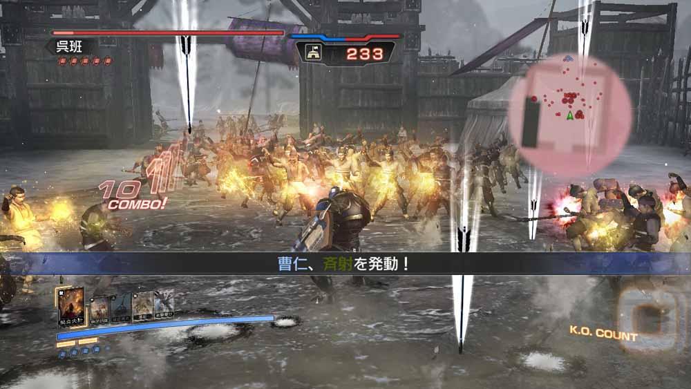 「絶招秘計」を組み合わせて使うことで、より戦略的に戦場を立ち回ることができる。スクリーンショットは、「絶招秘計」の斉射を使用しているところで、弓による援護を受けながら戦っている