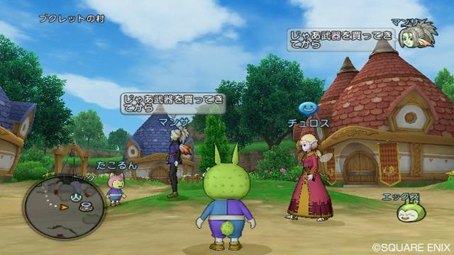 シリーズ初のMMORPG。多数のユーザーがサーバーに同時にアクセスする