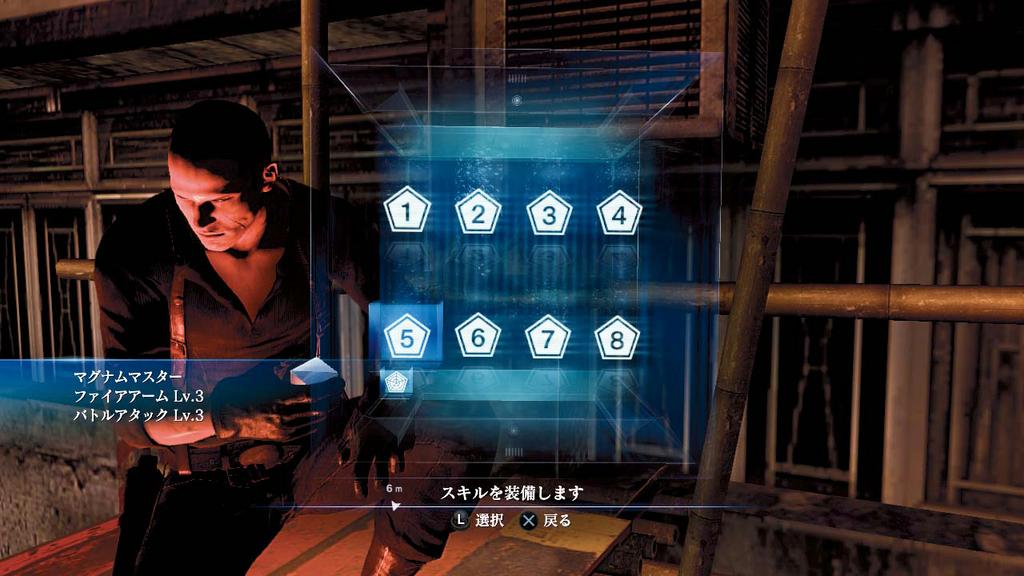 スキルセットを切り替えている最中もゲームは進行している。安全を確保して行なわないと、切り替え中に敵に襲われることもある