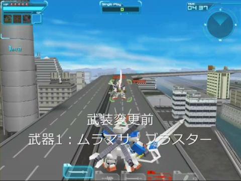 「スーパーモード」発動後は更に協力になる。武器2「バルカン砲」も組み合わせて戦っていこう