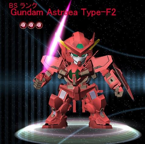 ガンダムアストレア Type-F 改良型