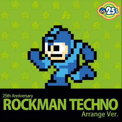 「25th Anniversary ロックマン Techno Arrange Ver.」