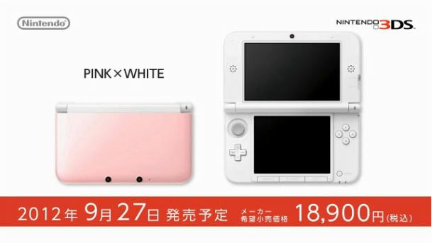 ニンテンドー3DS LLの新色「ピンク×ホワイト」は9月27日発売