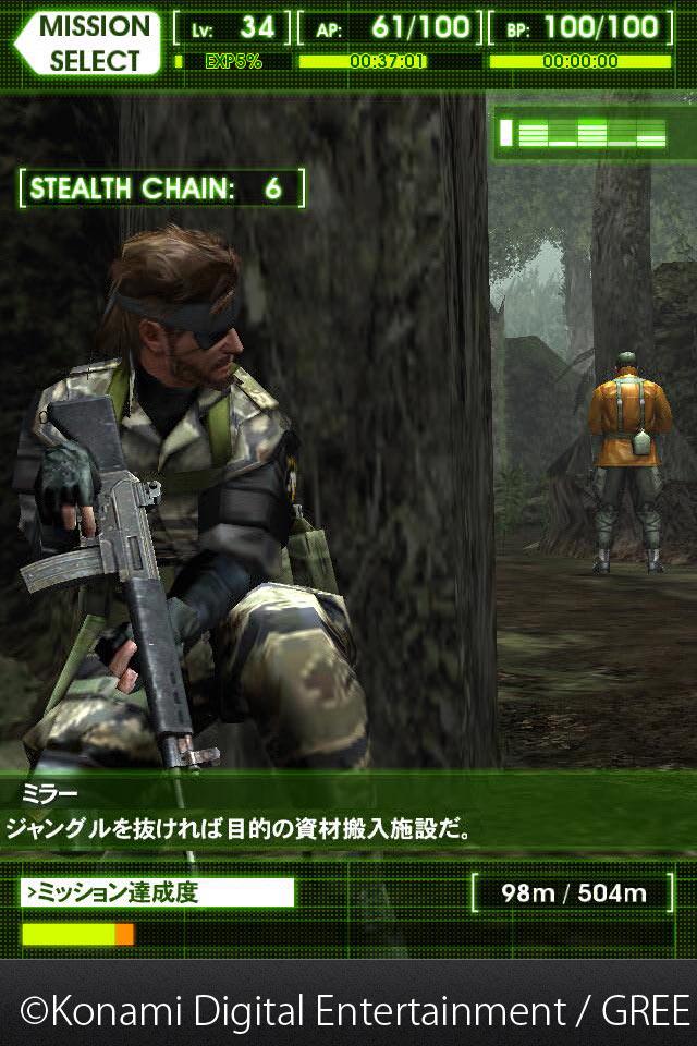 シリーズの登場人物やメカが総登場するというソーシャルゲーム。これらのイラストや映像は、本作のために制作されたものだという