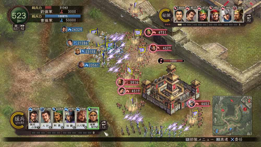 PS3版では陣の役割を強化している。戦術を駆使した野戦を行なうことができ、より攻防が楽しめるようになる。スクリーンショットは、新規に追加された兵法陣を巡る攻防。防御側は兵法陣を落とされるまで、兵法陣の様々な効果を享受できる