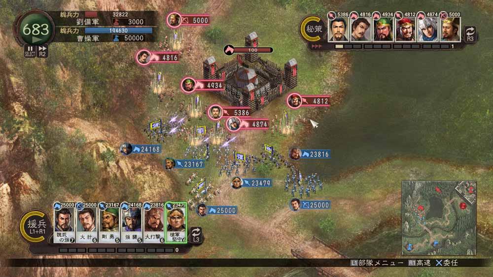 新規に追加された、強化陣を巡る攻防。防御側は強化陣を落とされるまで、周囲にいる特定の兵科の味方部隊が強化されている