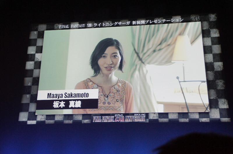 ライトニングの声優を務めた坂本真綾さんからビデオレターによるメッセージも。シリーズ作を通じてライトニングを長く演じてきて、さらに今作でも演じられることを喜んでいた