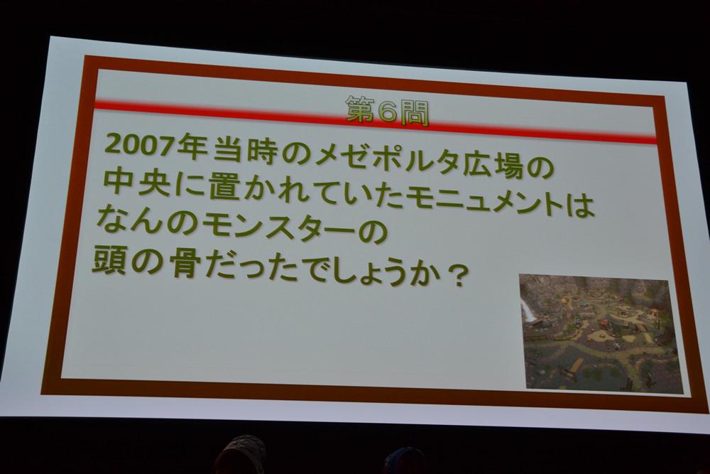 宮下氏の考案した8問のカルトなクイズ。手は上がるがなかなか答えを当てられないという問題もあった