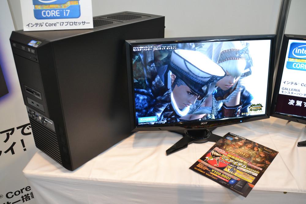 会場のPCを提供したドスパラもブースを出展。オリジナル特典付きの「MHF」推奨PCを紹介していた