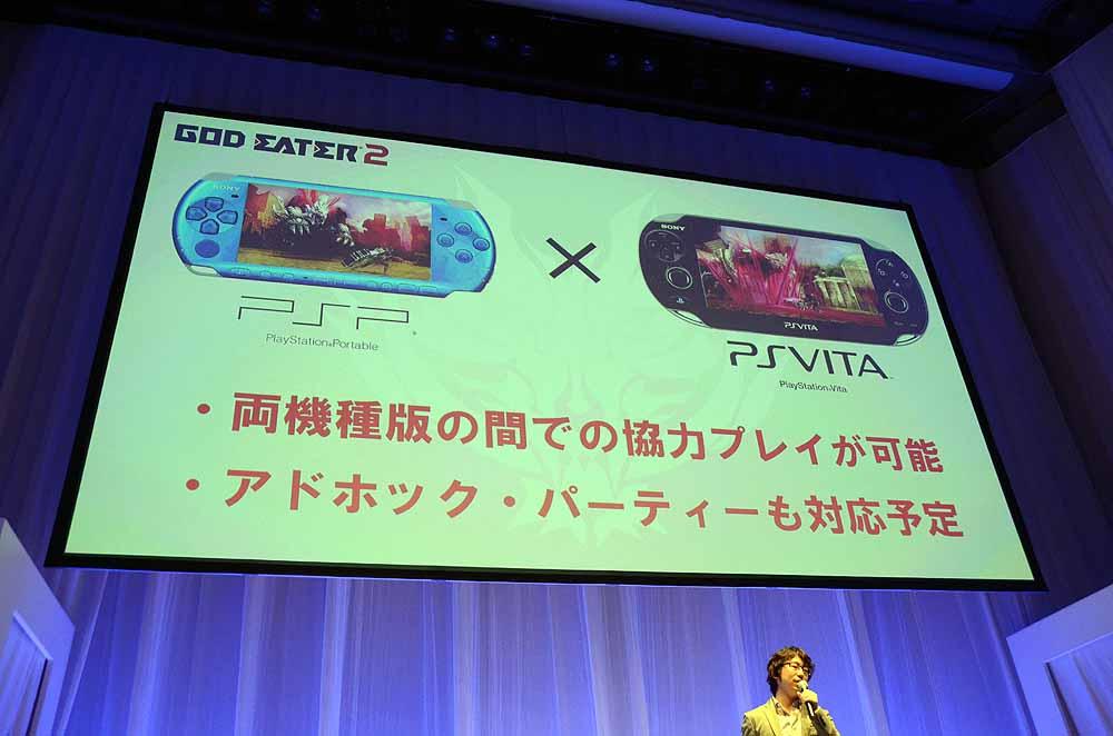 バンダイナムコゲームスの富澤祐介氏は「ゴッドイーター2」をプレゼン