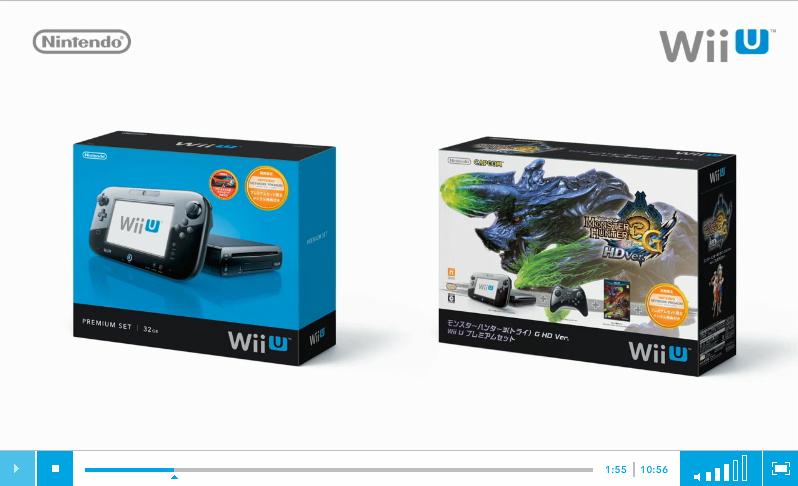 この2種類のパッケージに、Wii U版「ドラゴンクエストX」のベータテスト登録証が期間限定で付属する