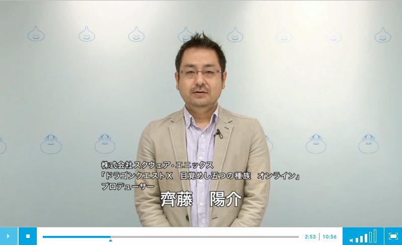 大型アップデートなどの情報を紹介した齊藤氏