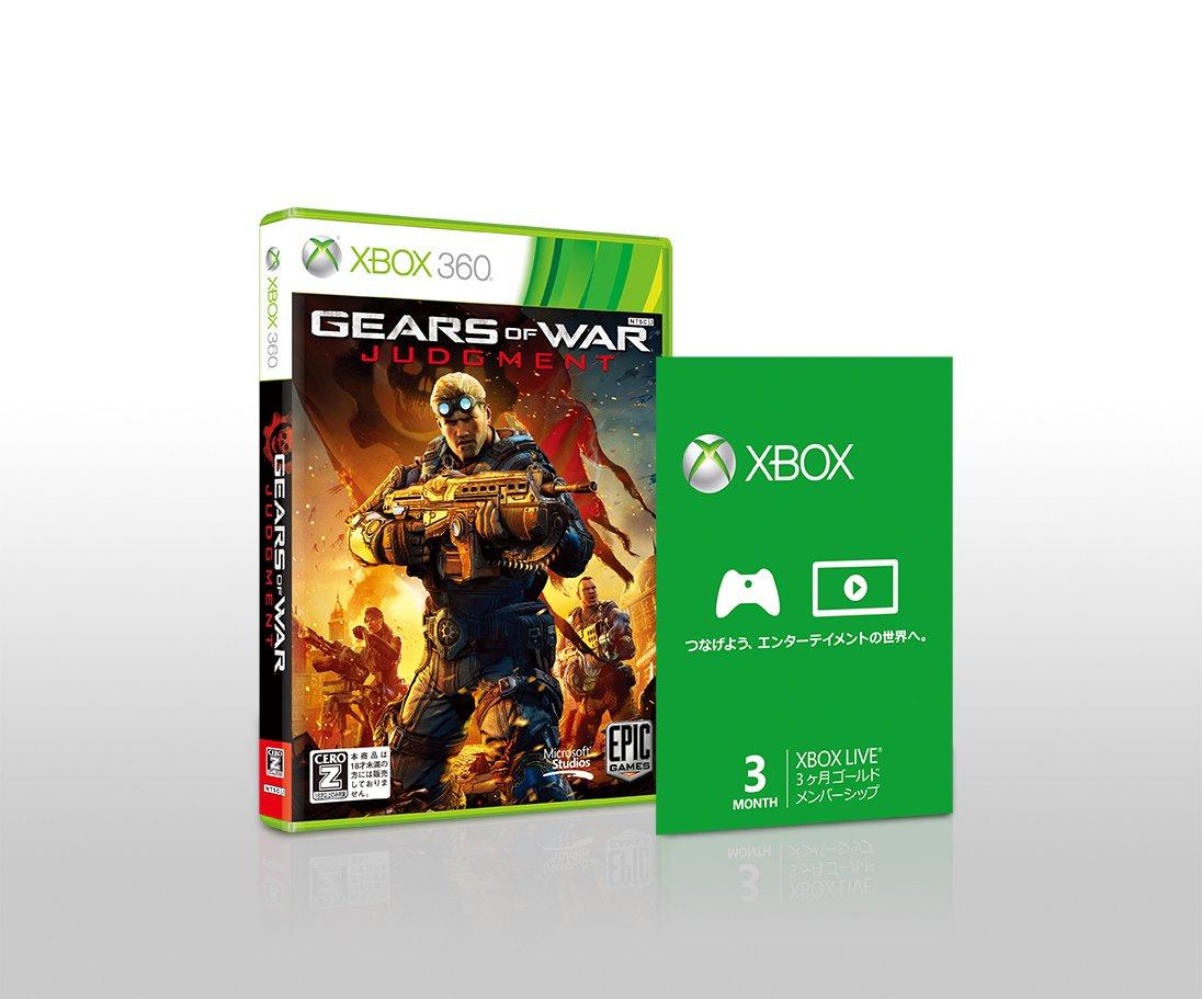 今回発表された「Gears of War: Judgment(Xbox LIVE ゴールドメンバーシップ同梱版)」
