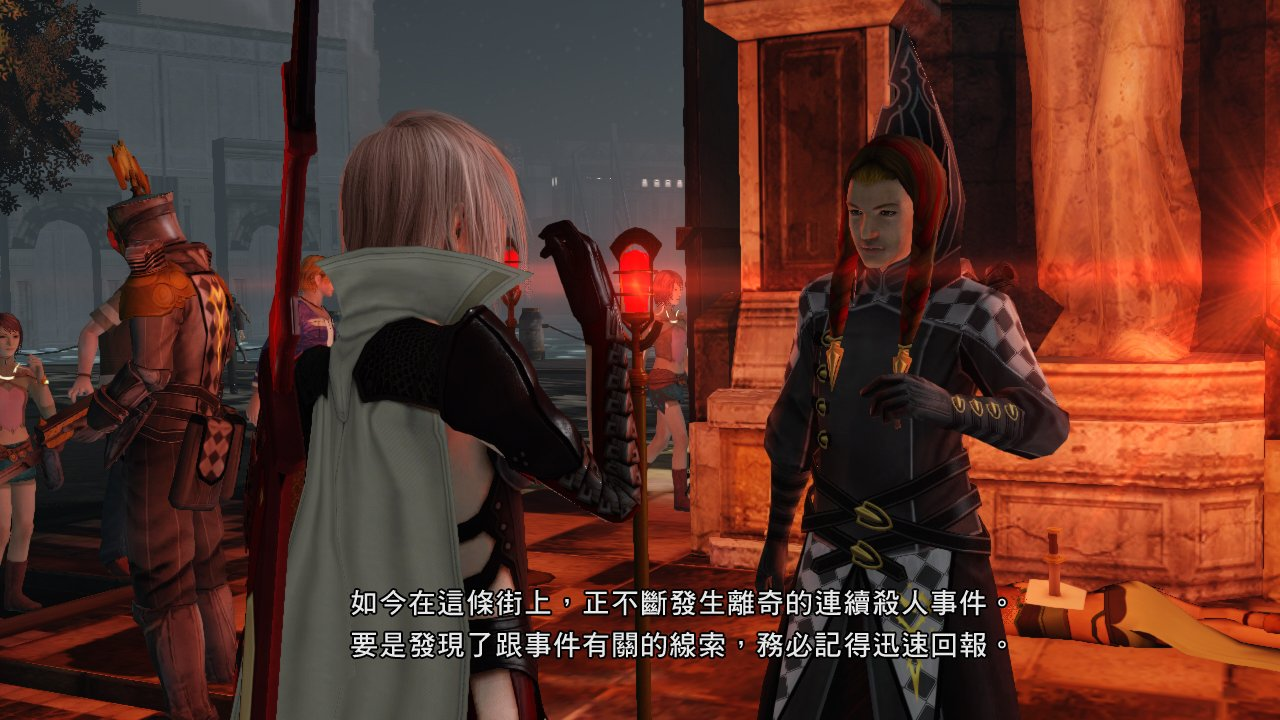 「Lightning Returns: FINAL FANTASY XIII」中文版のスクリーンショット