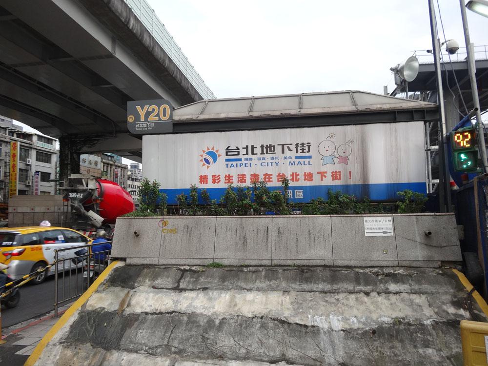 今回立ち寄ったのはお馴染み台北地下街と光華商場。残念ながら新光華商場は休日だった