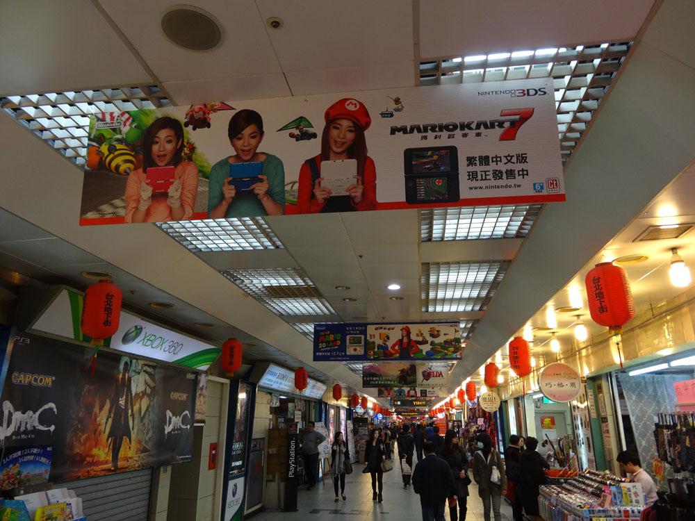 台北地下街では任天堂が存在感を示していた