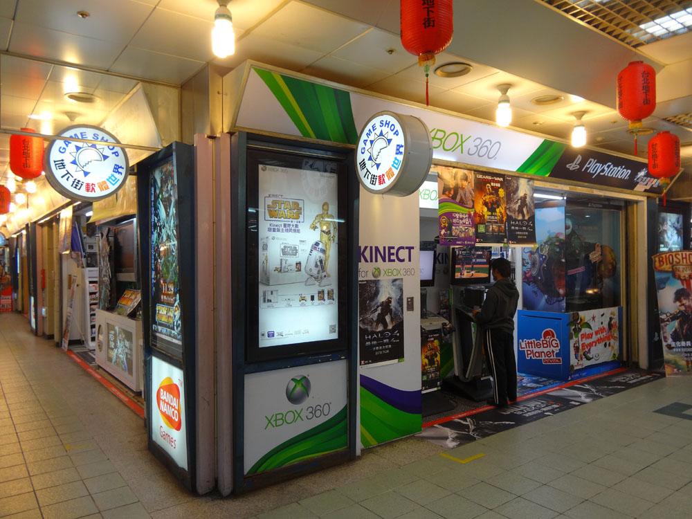 台湾のゲームファンのメッカとなっている台北地下街には多くのゲームファンが集まっていた