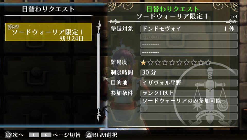 プレーヤーの戦いの記録「戦歴」を追加
