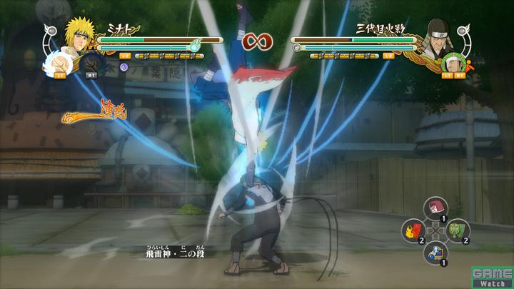 ミナトの特殊サポートは原作でもお馴染みの「飛雷神・二の段」。敵にクナイを投げ、クナイがヒットすると同時に相手の頭上に瞬間移動して攻撃を叩き込むというミナトならではの攻撃だ