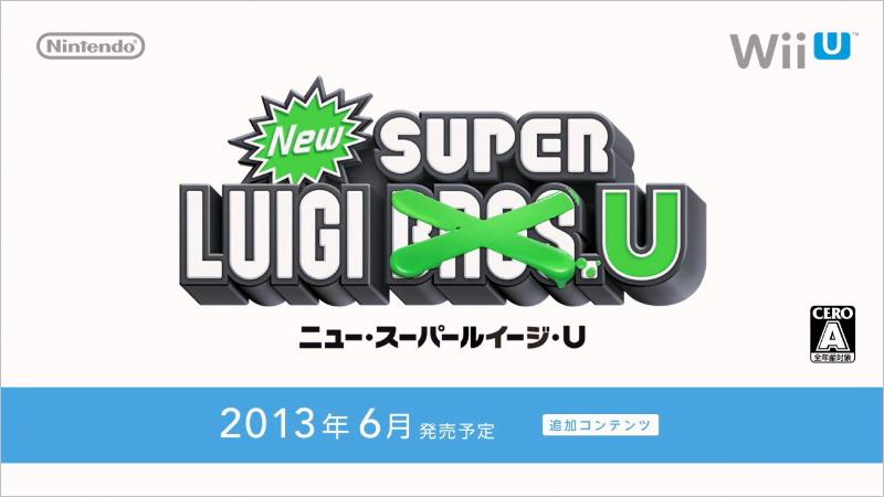 「New スーパールイージ U」が6月配信予定