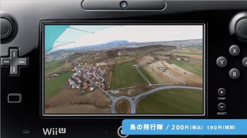 「Wii U Panorama View」の配信もまもなく開始となる